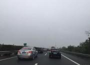 深汕高速今年年底开工扩建 2024年12月完工