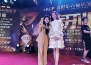 香港艺人向海岚到汕尾明珠广场参加金六福珠宝开业盛典