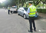 汕尾交警整治车辆乱停乱放 呼吁市民规范停车