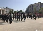 深汕公安分局首个警营开放日将于11月30日举行
