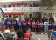 陆丰金厢镇竹桥村陈如相先生为竹桥小学学生捐赠校服