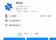 """汕尾市推出""""线上面试"""" """"云招聘"""""""