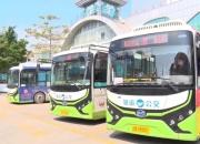 汕尾城区2020年粤运公交车最新路线表