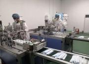 陆丰市安洁医疗器械口罩厂即将正式投产