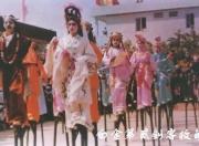 陆丰碣石玄武山1996年庙会珍藏版珍贵照片