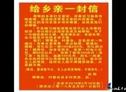 陆丰潭西深溪村份子钱红包两百成共识