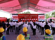 汕尾2020年二季度重点项目集中开工 汕尾理工学院正式开工