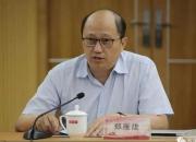 原汕尾市委书记郑雁雄任驻港国安公署署长