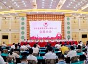 海丰县慈善会正式成立