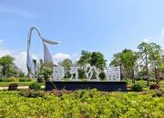 海丰丽江公园预计国庆节可开放