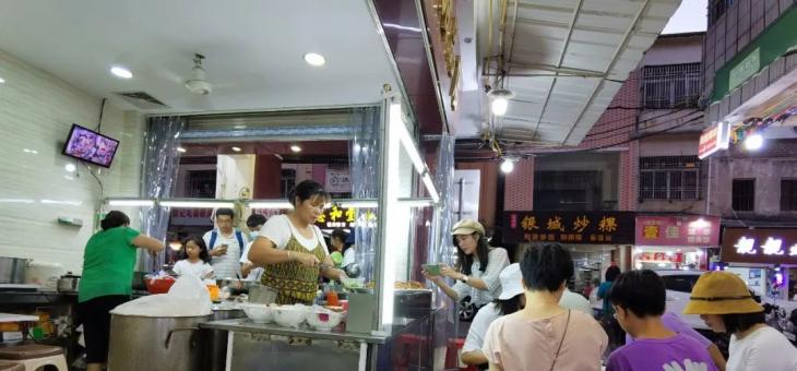 国庆广东旅游盘点:汕尾接待147万游客