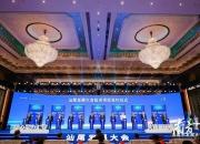 2020汕尾发展大会33个重点项目签约投资额1201.6亿元