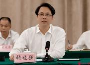 比亚迪董事长兼总裁王传福一行来访汕尾