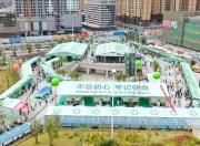 第二届海丰油占米暨农业产业发展大会开幕