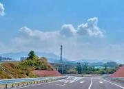华陆高速正式通车 汕尾至梅州行车时间缩短30分钟