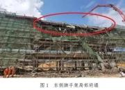 """汕尾公布陆河""""10.8""""建筑施工事故调查报告:多人被追刑责"""