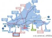 汕尾规划马宫至鲘门跨海大桥