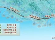 汕汕铁路将建世界首条设计时速350公里的海底隧道