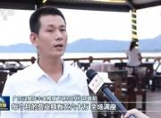 《新闻联播》:汕尾依托红色资源 推动老区乡村振兴