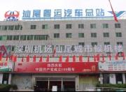 深圳机场汕尾城市候机楼正式启用 汕尾与深圳机场无缝连接