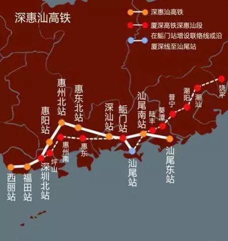 广东发布:汕尾在规划新高铁线路3条 汕尾新闻 第3张