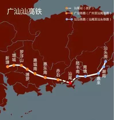 广东发布:汕尾在规划新高铁线路3条 汕尾新闻 第2张