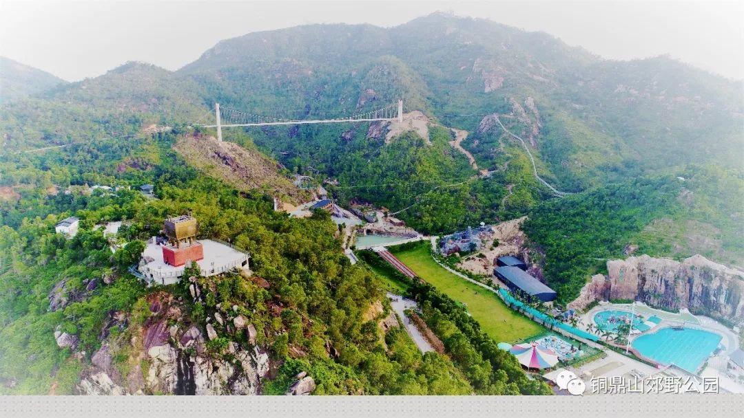 汕尾市铜鼎山旅游景区 粤东大型3D玻璃桥开通 汕尾新闻 第1张