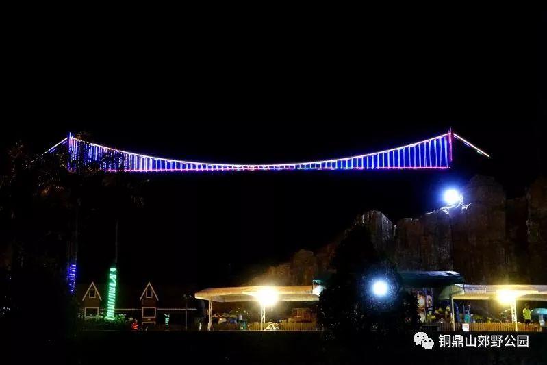 汕尾市铜鼎山旅游景区 粤东大型3D玻璃桥开通 汕尾新闻 第2张