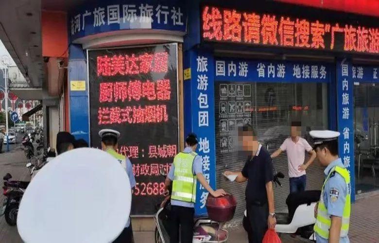 陆河公安加大力度整治道路交通违法行为 行政拘留10人 陆河新闻 第3张