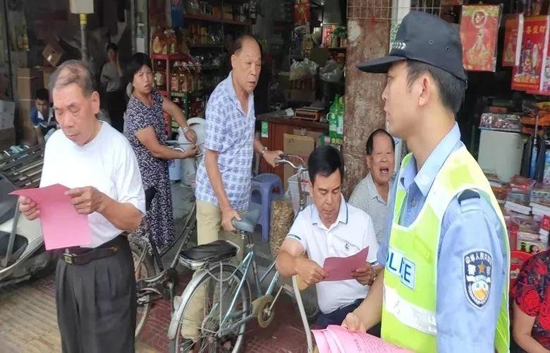 陆河公安加大力度整治道路交通违法行为 行政拘留10人 陆河新闻 第26张