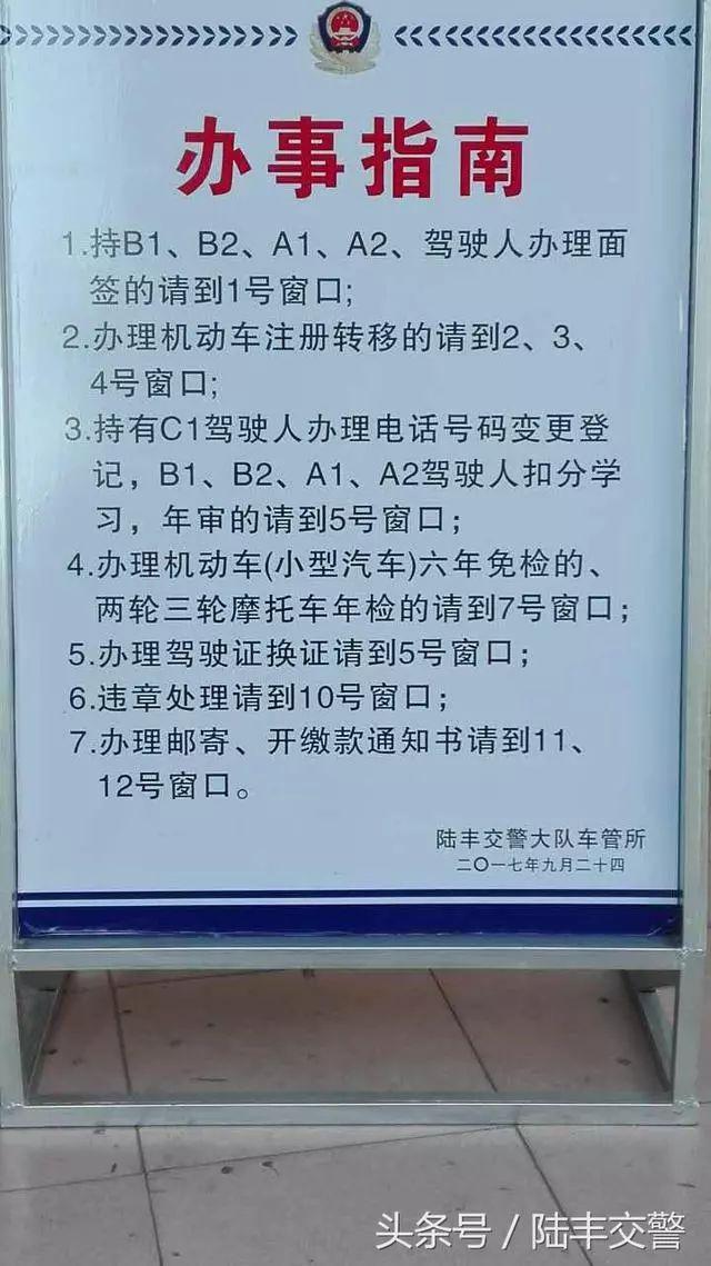 陆丰交警解答:摩托车怎么上牌?C1驾照能开摩托车吗? 特别关注 第17张