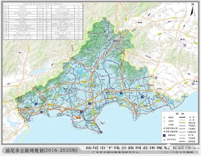 汕尾梅陇、三甲规划高速至赤石、鹅埠 汕尾梅陇、三甲规划高速至赤石、鹅埠 汕尾新闻