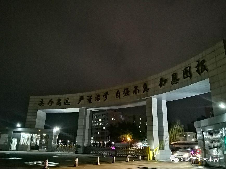 关于海丰县实验中学的16个真相 海丰新闻 第2张