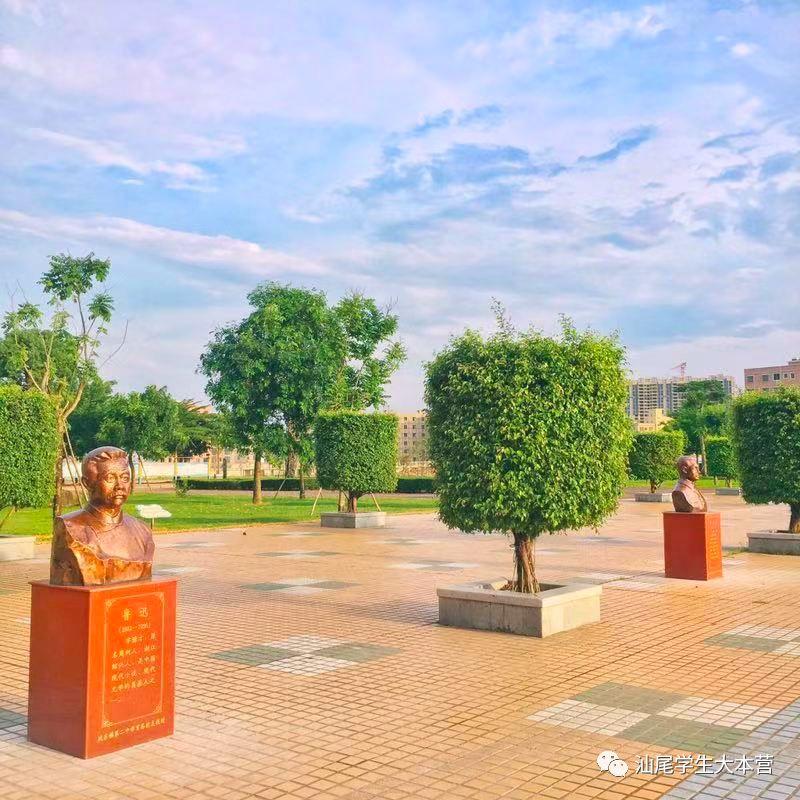 关于海丰县实验中学的16个真相 海丰新闻 第6张
