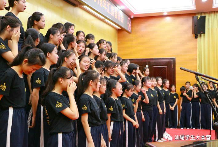 关于海丰县实验中学的16个真相 海丰新闻 第16张