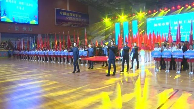 汕尾市第二届职工运动会开幕 汕尾新闻 第5张