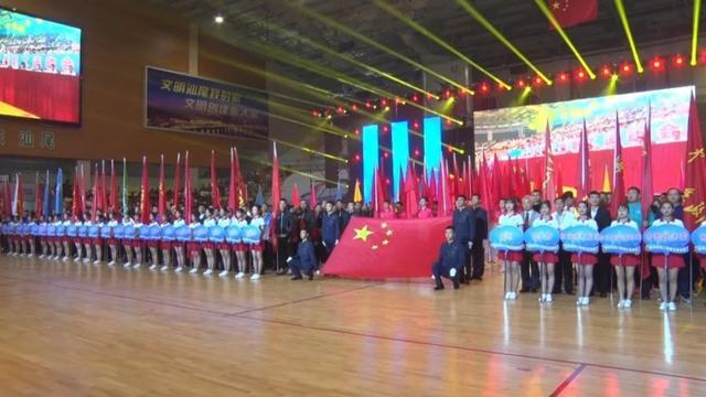 汕尾市第二届职工运动会开幕 汕尾新闻 第6张