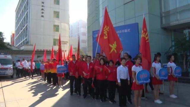 汕尾市第二届职工运动会开幕 汕尾新闻 第9张