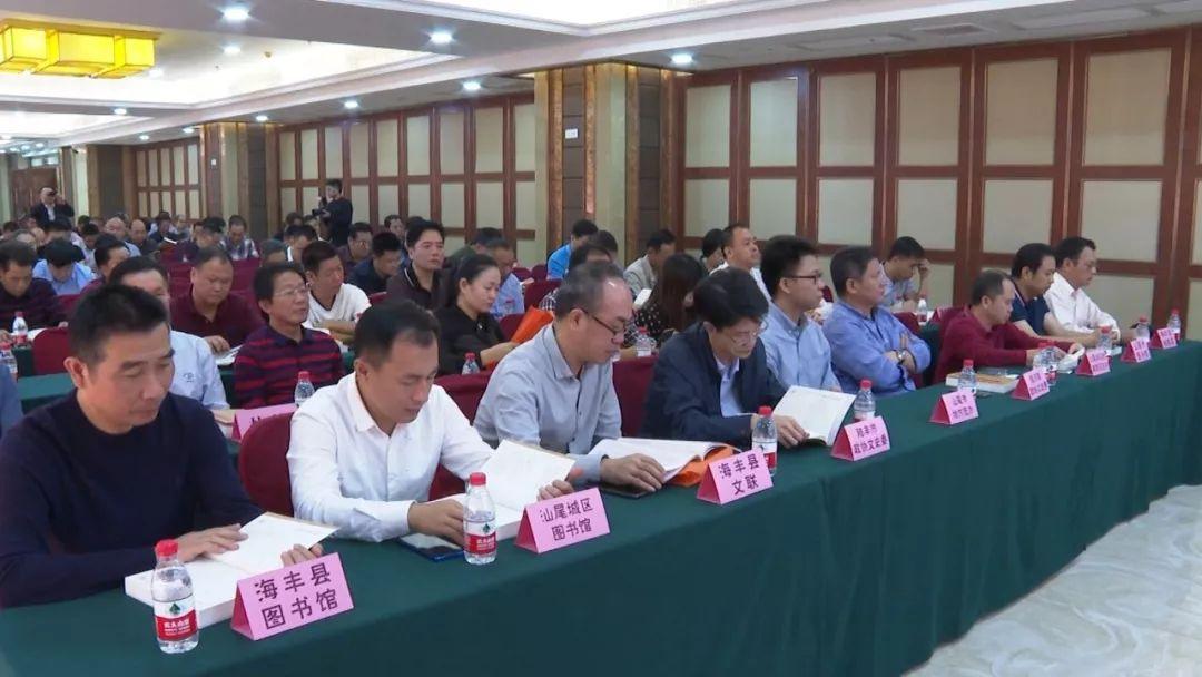 《海陆丰科举功名录》首发 汕尾新闻 第2张