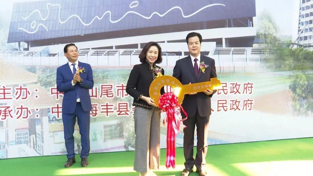 海丰彭湃中学提质升级工程项目交付使用 海丰 第3张