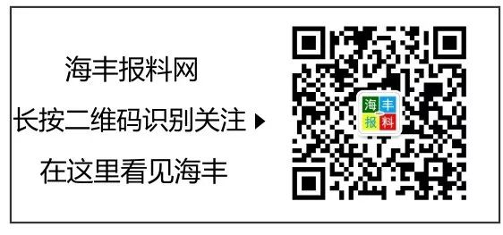 海丰县城二环路的路灯换新了 海丰新闻 第7张