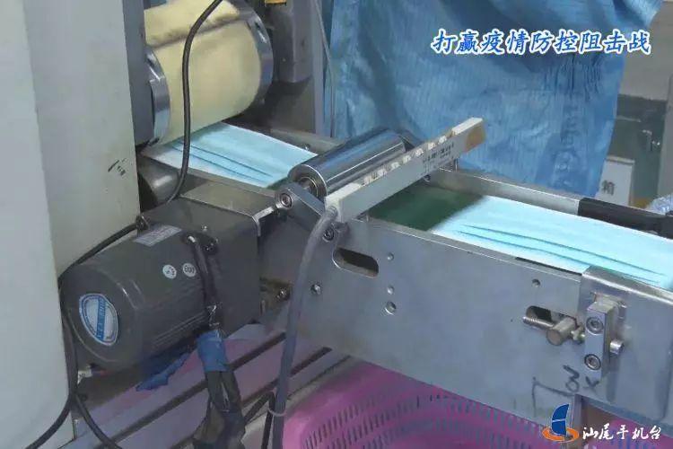 海丰娜菲实业有限公司10天建成口罩生产线 日产量8万只 海丰 第2张