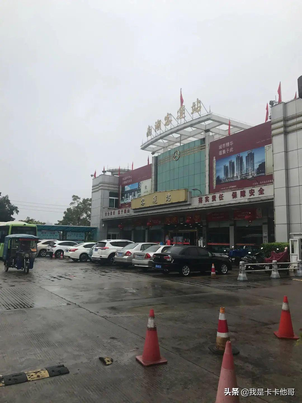 海丰南湖客运站正式与海丰粤运汽车总站合并 海丰新闻 第1张