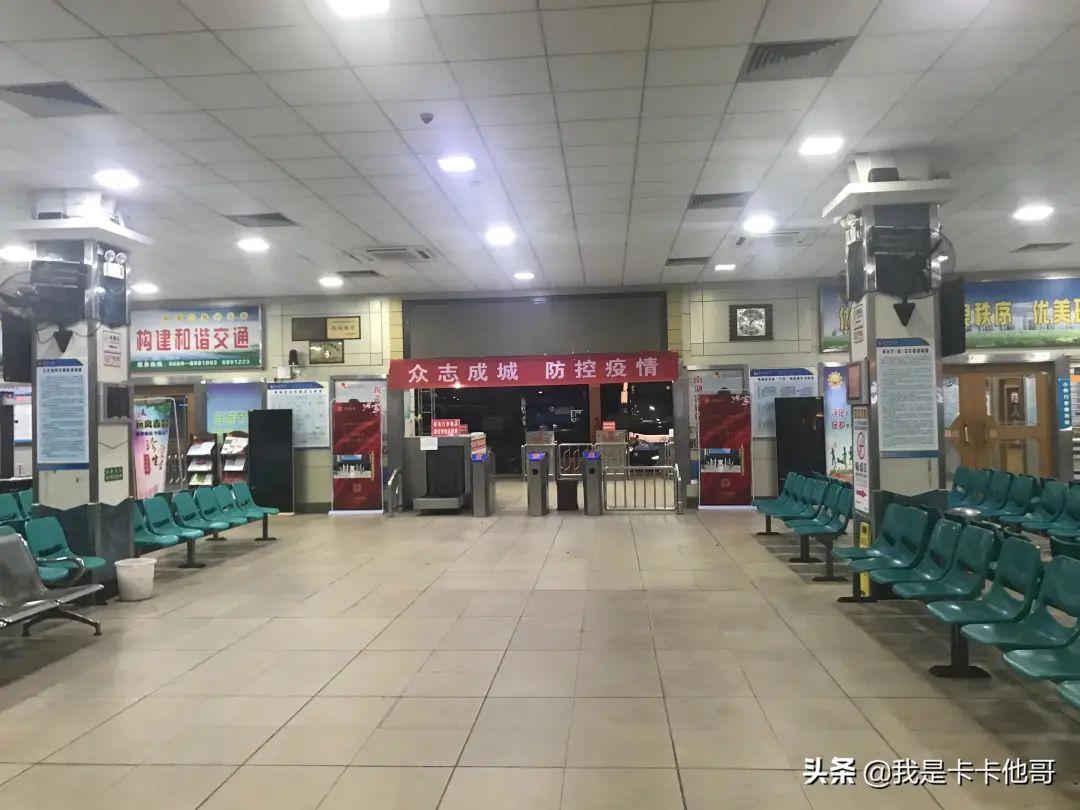 海丰南湖客运站正式与海丰粤运汽车总站合并 海丰新闻 第4张