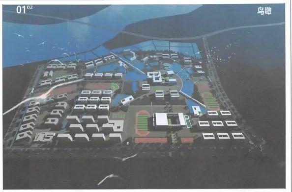 汕尾市2020年56个重点项目盘点 汕尾新闻 第18张