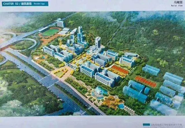 汕尾市2020年56个重点项目盘点 汕尾新闻 第26张