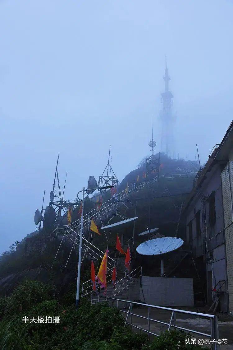 陆河火山嶂:令人陶醉的人间仙境 汕尾吃喝玩乐 第7张