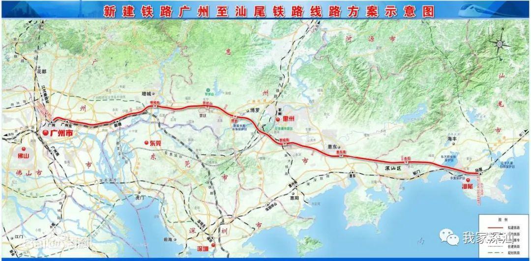 广州至汕尾铁路将引入天河区 汕尾新闻 第1张