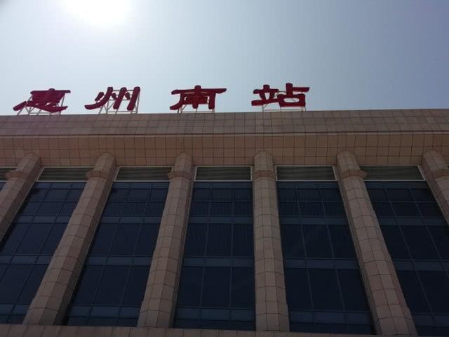 深汕高铁将设西丽站、清水河站、深汕站等6站 深汕合作区新闻 第6张
