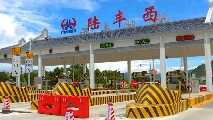 兴汕高速一期通车 陆丰西高速口开通 汕尾市区到梅州可省40分钟 汕尾新闻 第3张